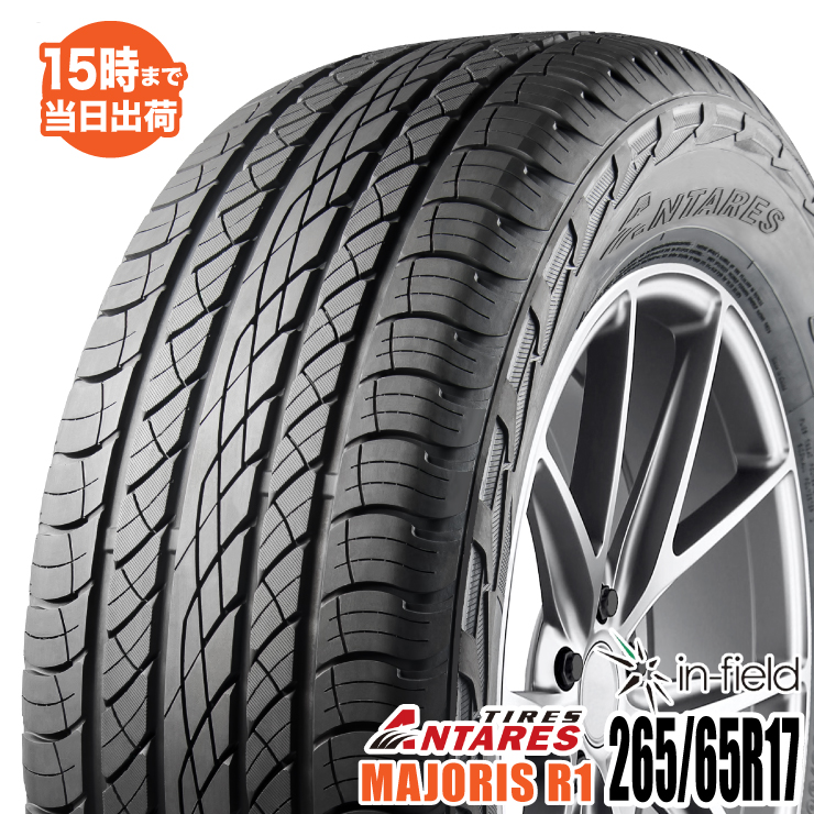 265/65R17112SANTARES/アンタレスMAJORISR1タイヤサマータイヤ