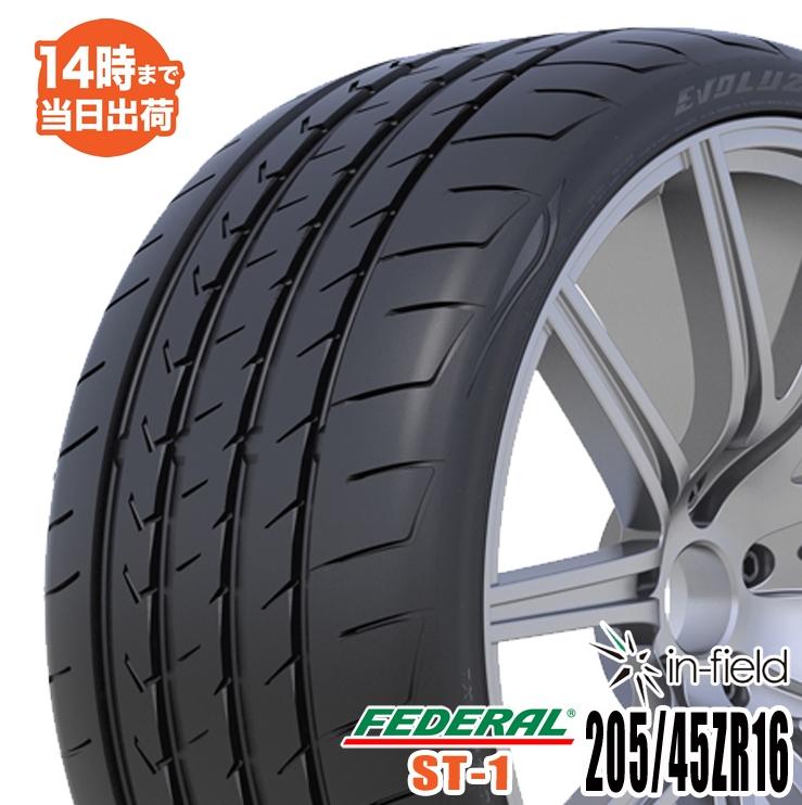 EVOLUZION ST-1 205/45ZR16 87W XL FEDERAL フェデラル 激安スポーツ系タイヤ【あす楽対応】