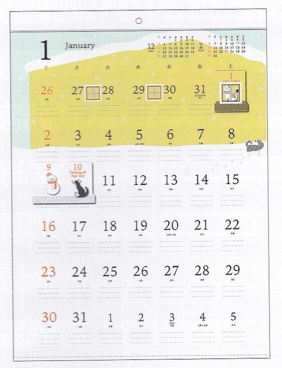 2022年ポップアップスケジュール壁掛けカレンダー 大好評です 208.ポップアップスケジュール 1000120252 アートプリントジャパン SALENEW大人気 takuhai