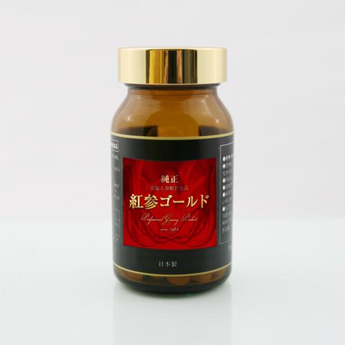 紅参ゴールド 紅参 単品 送料無料