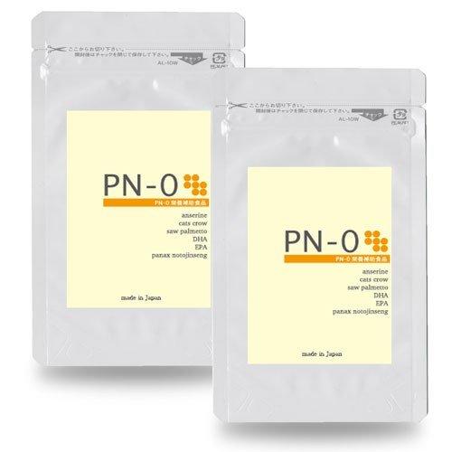 PN-0(ピーエヌゼロ) プリン体・尿酸サポート栄養補助食品 アンセリン 一番人気2個セット ノコギリヤシ 田七人参 高麗人参 送料無料