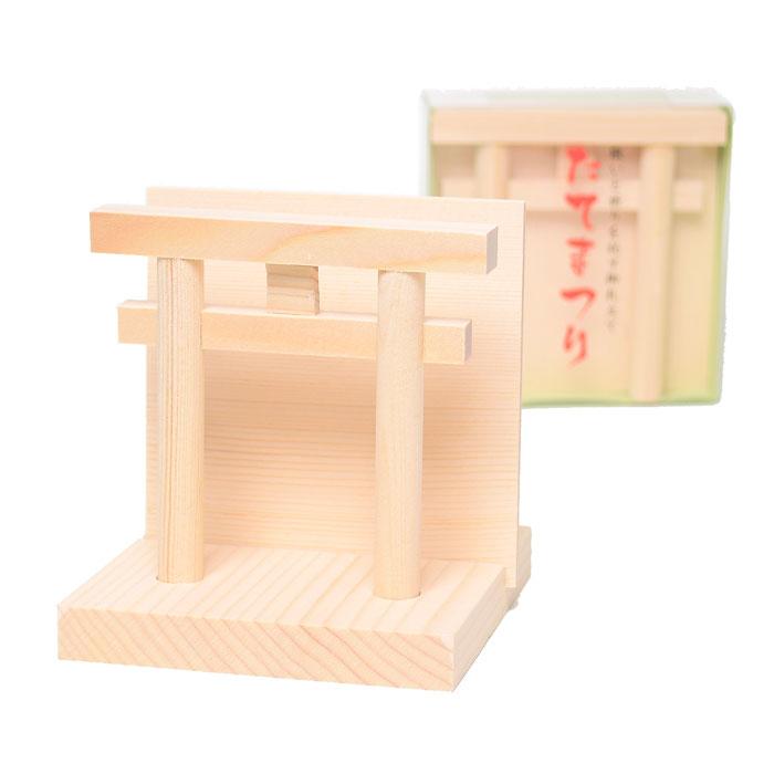 ネコポス 送料260円 シンプルな組み立て式の木製お札立 鳥居がついています  お札立て 御札立 神棚 たてまつり 鳥居付 御札立て 木製 インテリア コンパクト ネコポス