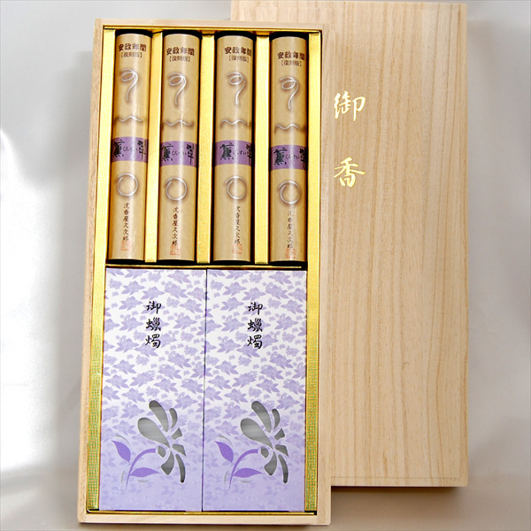 Incense gifts for incense and candle set