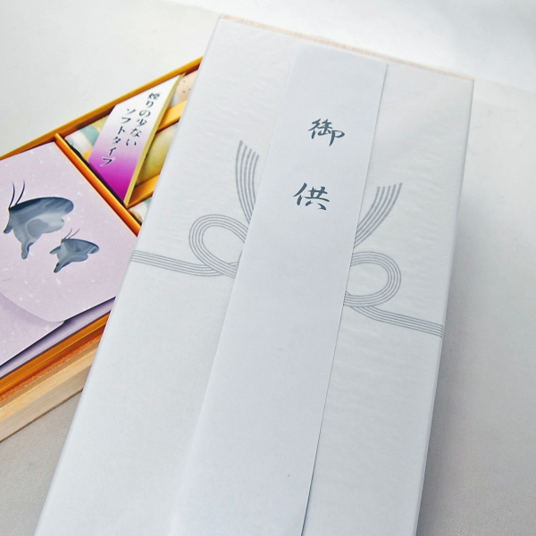 Small gifts for smoke incense sticks big shot
