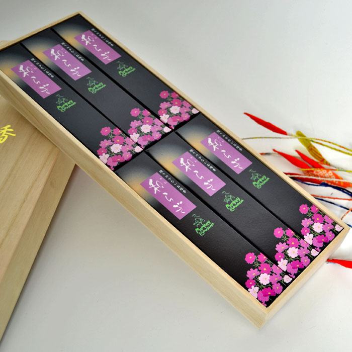 Small gifts for incense smoke incense OKUNO Seimei Hall Bon Equinox