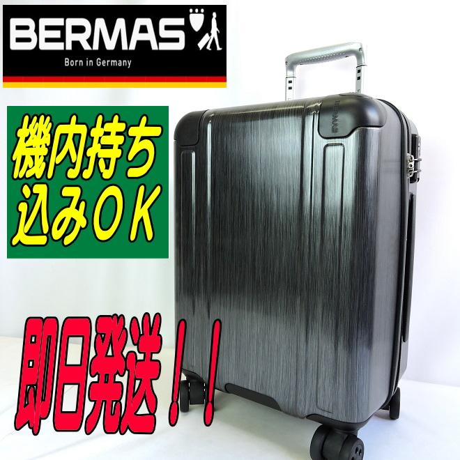 【プレゼント付き!】バーマス スーツケース/ファスナー式スーツケース/スクエアプロ【40リットル】【NO.60241】【あす楽(地域限定)】【送料無料】 【ブラック】【正規品】【1年保証】【創業50年の歴史】