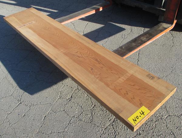高級すぎ 無垢天板 乾燥材2000×45×400ミリ NO.4