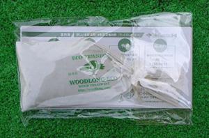 ウッドロングエコ(無公害木材防護保持剤)100グラム/18.9リットル用 【smtb-s】