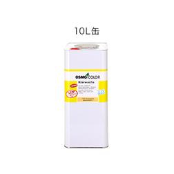 ◎値引きキャンペーン実施中!オスモカラーエキストラクリアー10L缶 #1101