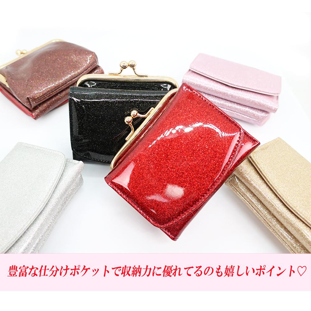 ミニ 財布 レディース 【楽天市場】ミニ財布 レディースの通販