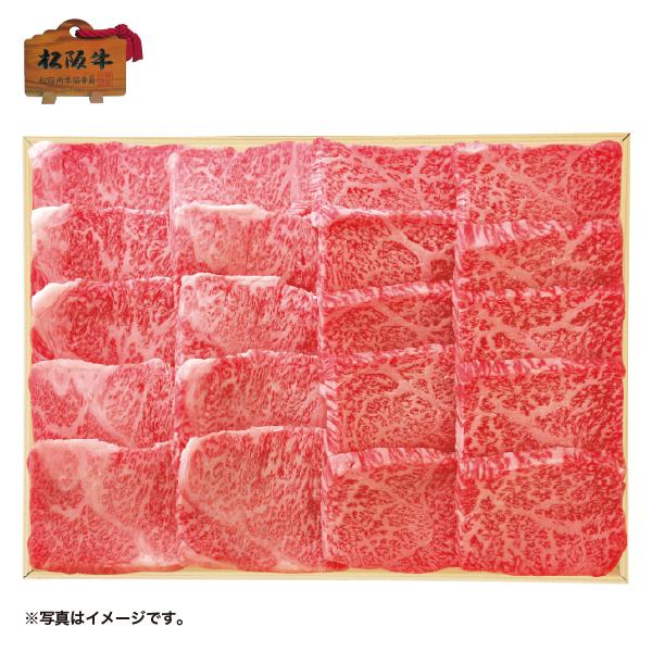 お中元 御中元 牛肉 ギフト 詰め合わせ 送料無料 松阪牛焼肉用(バラ・モモ) 型番:MAY-101F