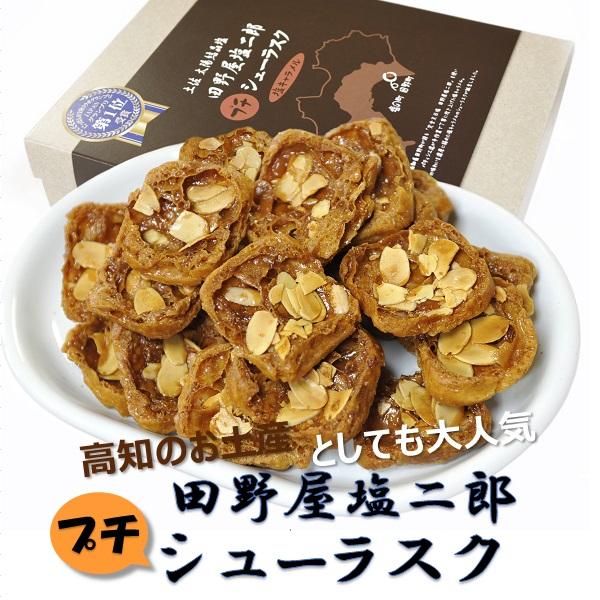 古今堂生チーズ饅頭(一五九二)24本入