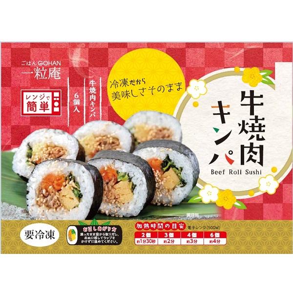 送料無料 1袋あたり約630円(税込) 送料無料 冷凍食品 海苔巻き 米飯 唐房米穀 牛焼肉キンパ6袋セット