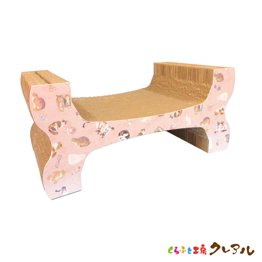 奉呈 H型のつなげるベッドです もちろん両面使えます 2020 キャットワールド柄 猫の爪とぎ つながる H両面ベッド 日本製 猫 遊び 爪とぎ 段ボール 爪みがき つめとぎ 爪磨き 猫用品
