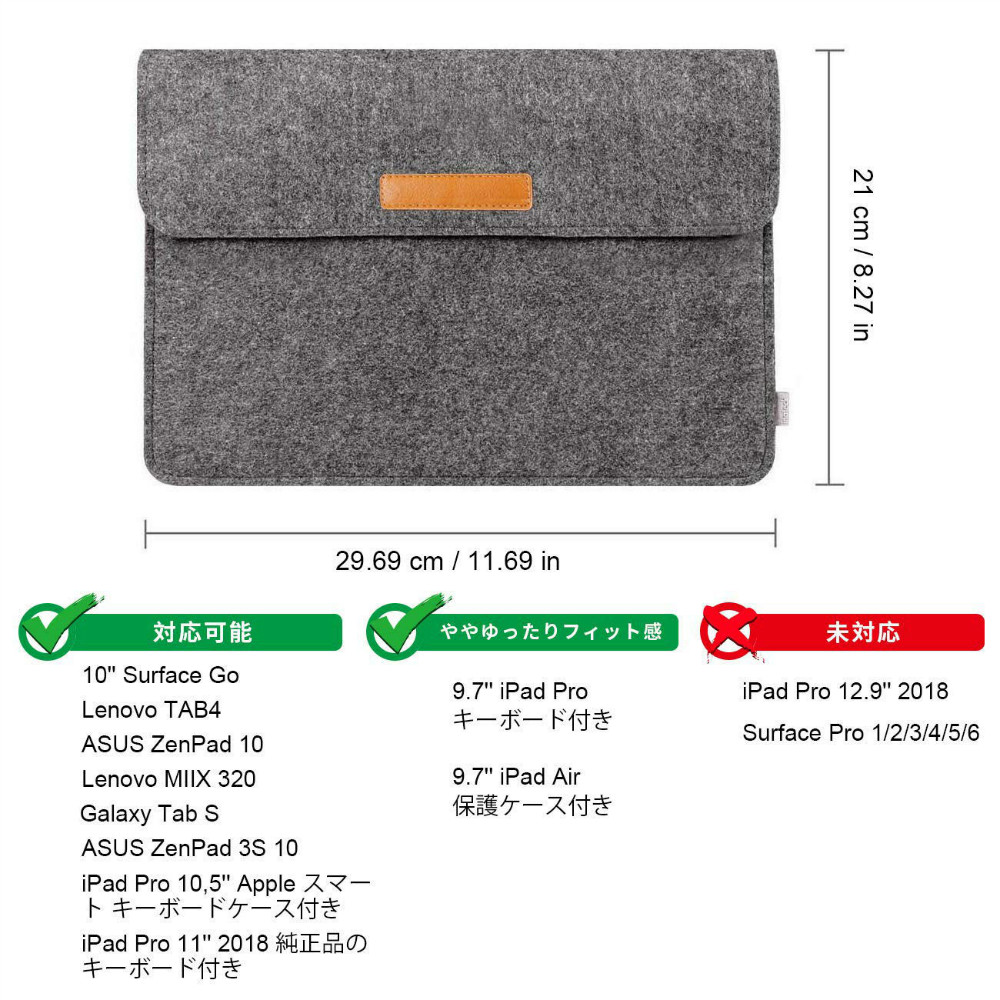 Inateck 11 inches iPad Pro2018 felt sleeve case tablet case bag protector  10 5 inches New iPad Pro New iPad Air 2019 10 inches Surface Go 9 7 inches