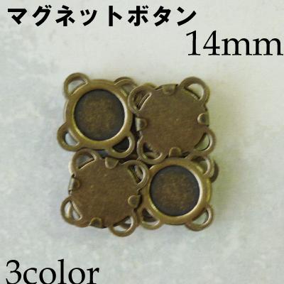 电光磁铁按钮颜色到四块。 AK-25-14
