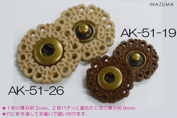 Sewn PRA hoc. Plastic parts attachment. AK-51-26