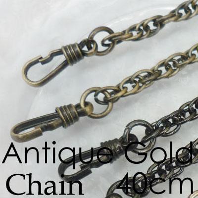 INAZUMA Original works 本物 新生活 BK-42アンティークゴールド がま口バッグ用ナスカン付きチェーン全長約40cm シンプルな鎖