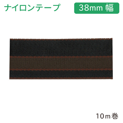 INAZUMA 供え Original works ライン入りテープ デザイン 評価 BT-434 38mm幅 1反 ナイロンテープ 10m巻