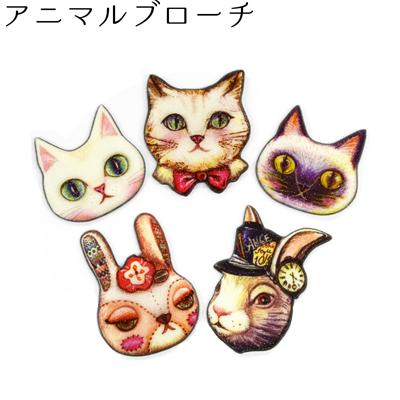 INAZUMA Original works ネコやウサギの動物ブローチ ついに再販開始 ネットショップ限定商品 可 ネコポス SEAL限定商品 レトロアンティークなアニマルブローチ1個入 メール便