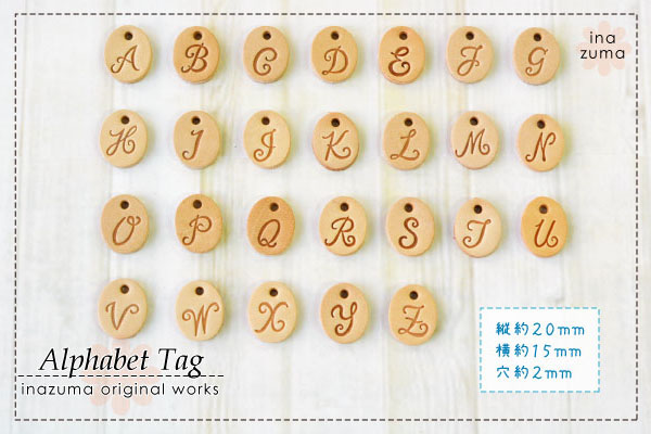 Alphabet Tag inazuma shop.: one piece of real leather alphabet tag case (soft