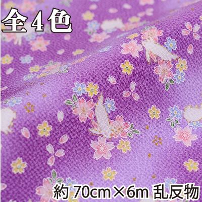ちりめん反物金彩。生地約70cm×約6m乱。桜とウサギ