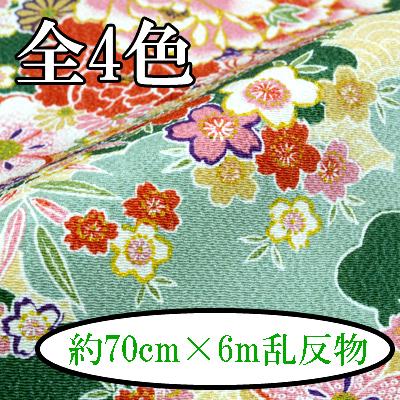 ちりめん反物金彩。生地約70cm×約6m乱。菊と桜
