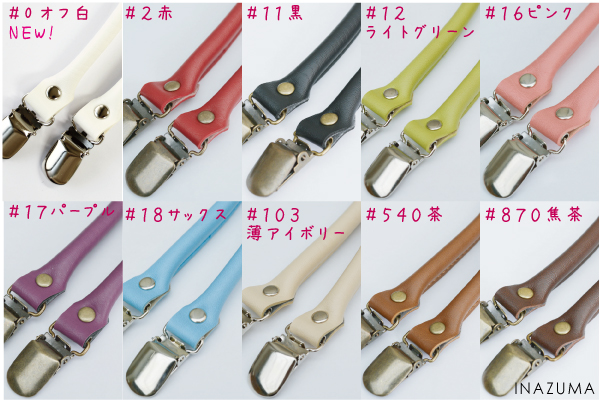 Suspenders bracket with removable synthetic leather handle. In the original bag production. Yak-4210