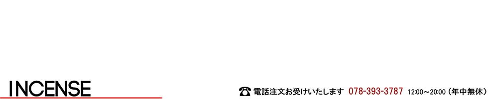INCENSE 楽天市場店:LOUNGELIZARD ラウンジリザード TATRAS タトラス 等正規取扱い通販