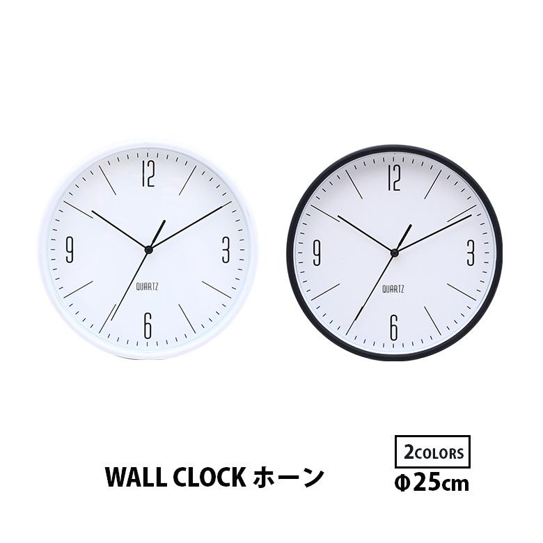 掛け時計 掛時計 壁掛け おしゃれ モノトーン シンプル 白黒 送料無料_a 壁掛け時計 静か ホーン スイープムーブメント インテリア時計 壁時計 全国一律送料無料 黒 白 時計 お歳暮