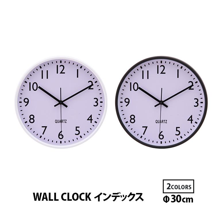 掛け時計 掛時計 壁掛け おしゃれ 海外並行輸入正規品 超人気 モノトーン シンプル 白黒 インデックス 黒 白 インテリア時計 壁掛け時計 送料無料_a