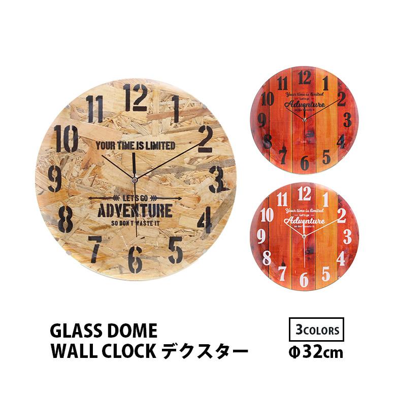 掛け時計 最新 掛時計 壁掛け おしゃれ レトロ ヴィンテージ 見やすい 安心と信頼 直径32cm 送料無料_a 時計 壁掛け時計 ウォールクロック