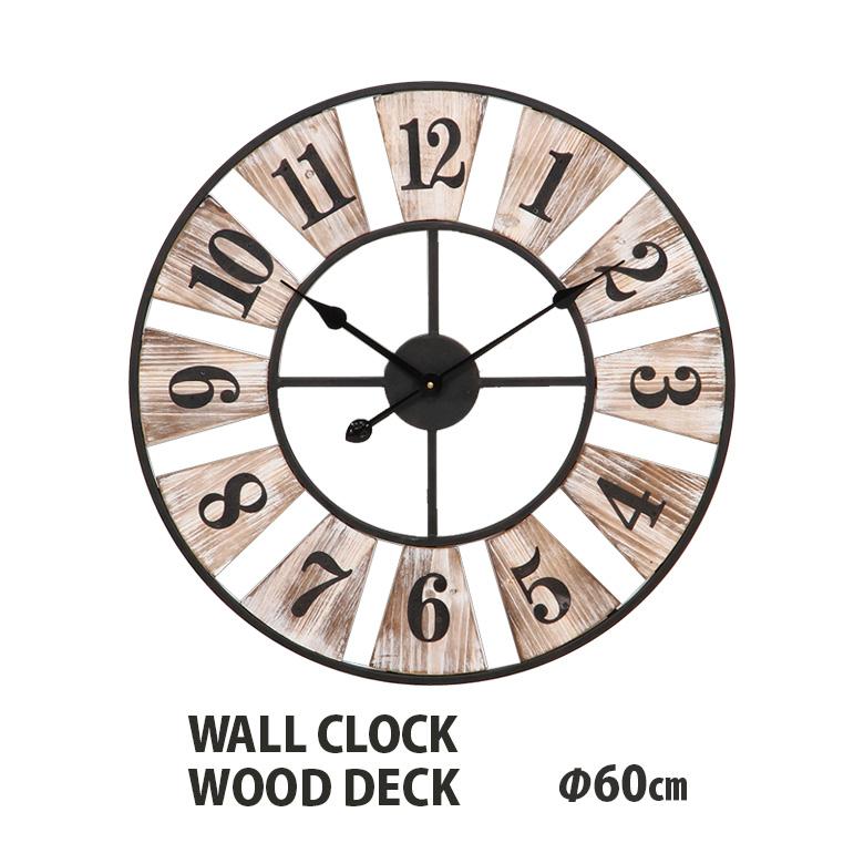 掛け時計 アンティーク レトロ インテリア おしゃれ ウォールクロック ウッドデッキ ウッド アイアン 2020秋冬新作 送料無料_b 即納送料無料