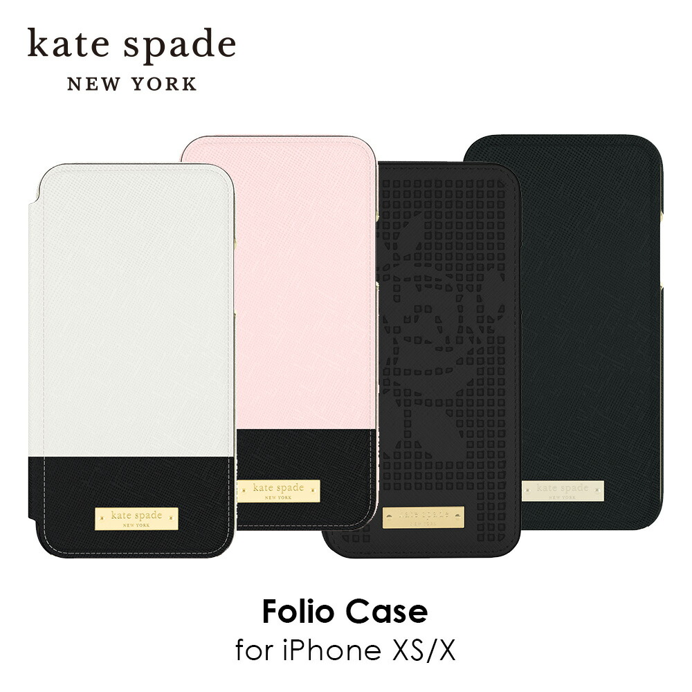 kate spade new york ケイトスペード NEW Folio Case for iPhone XS/X