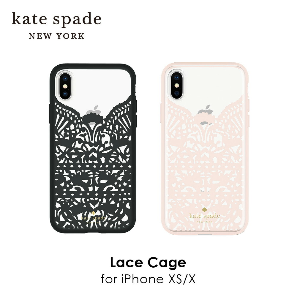 kate spade new york ケイトスペード Lace Cage Case for iPhone XS/X
