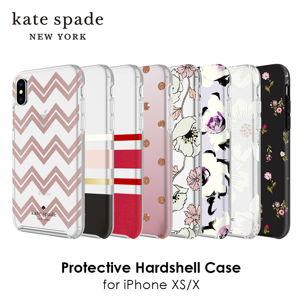 kate spade new york ケイトスペード Protective Hardshell Case for iPhone XS/X