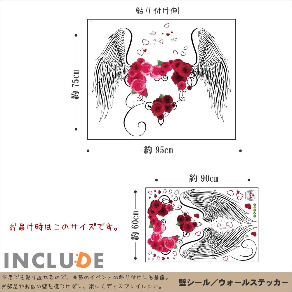 楽天市場 ウォールステッカー ウォールシール 薔薇 薔薇の花 赤い花