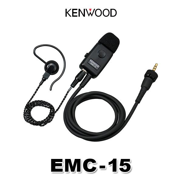 ケンウッド 業務仕様 イヤホン付きクリップマイクロホン ハンズフリー【VOX】対応 EMC-15