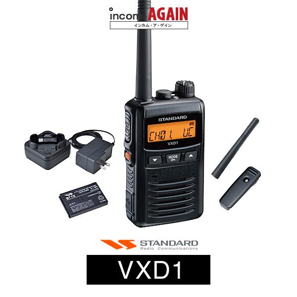 【1W無線機】業務用無線機 スタンダード(STANDARD)VXD1 / デジタルトランシーバー(無線機・インカム)オプション標準搭載