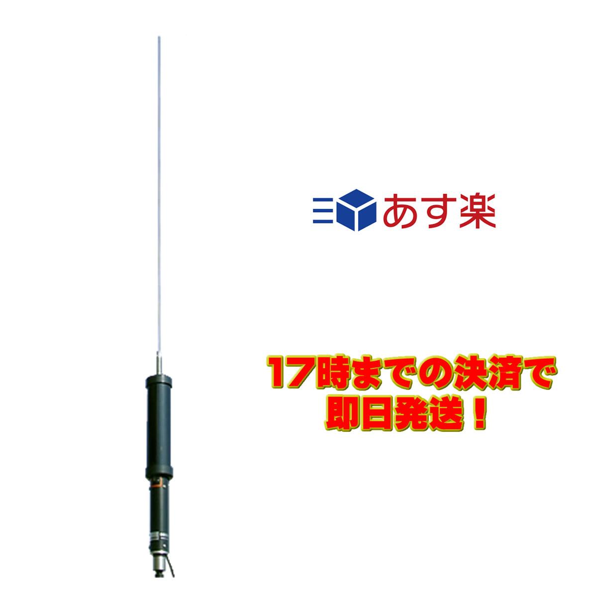 SD330 ダイヤモンド 3.5~30MHz スクリュードライバーアンテナ