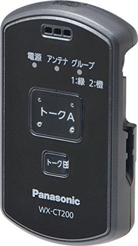 Panasonic 1.9GHz帯 デジタルワイヤレス ポータブルトランシーバー WX-CT200