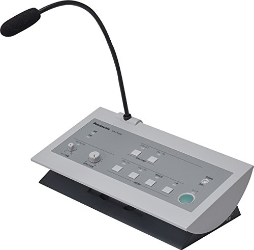 Panasonic 1.9GHz帯 デジタルワイヤレスセンターマイクロホン WX-CM200