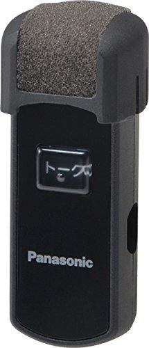 Panasonic 1.9GHz帯 1.9GHz帯 1.9GHz帯 デジタルワイヤレス 説話マイクロホン WX-CM210 501