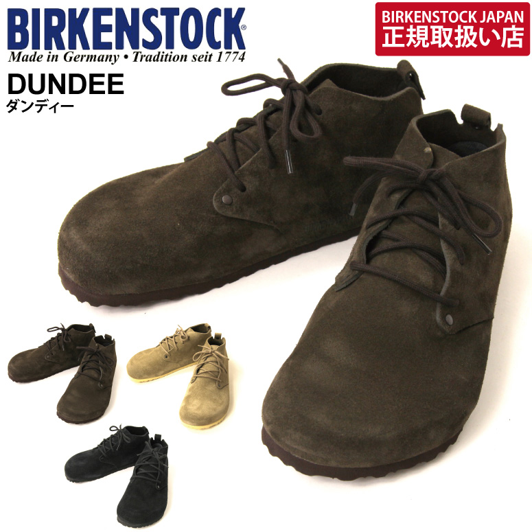 ★Point 15 times product ★ BIRKENSTOCK (ビルケンシュトック) dandy leather shoes boots suede building Ken genuine leather men BIRKENSTOCK (ビルケンシュトック) for a