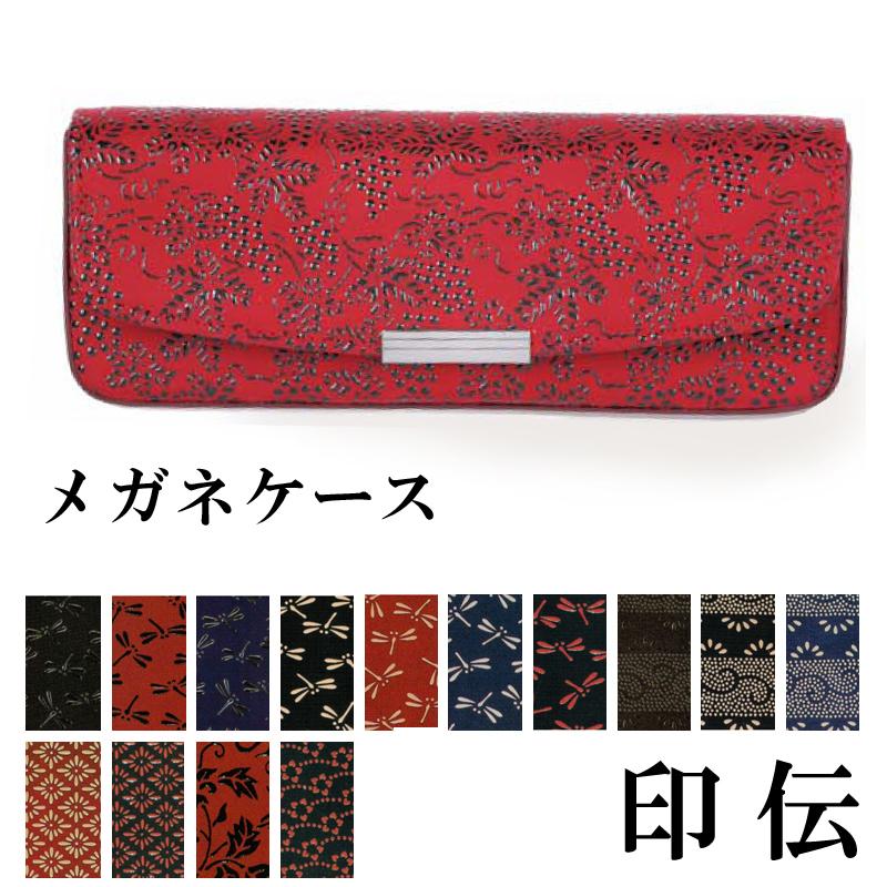 茚满镜片案例 Koshu 茚满这鹿皮革眼镜成 H 案例 ◆