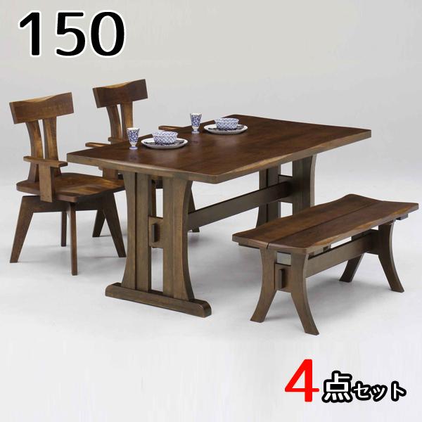 ダイニングテーブルセット ベンチ 4人掛け 4点セット150テーブル 北欧 モダン おしゃれ シンプル シック ダイニングテーブルセット 木製 無垢材 ダイニングセット 4人 食卓テーブルセット ダイニング チェアー リビングテーブルセット