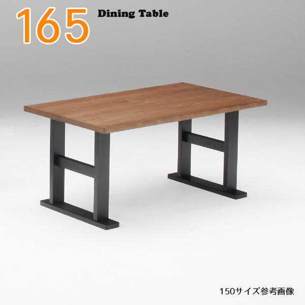 ハイテーブル 幅165cm ダイニングテーブル テーブルのみ 北欧 モダン おしゃれ シンプル シック 和風 木製 食卓テーブル リビングテーブル