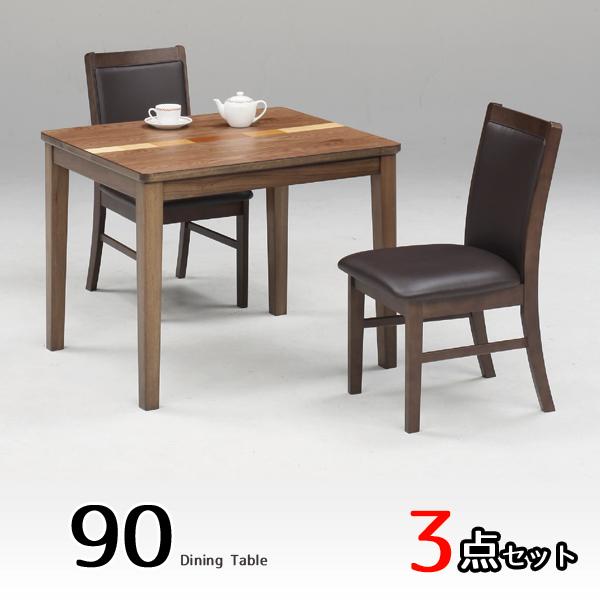 ダイニングセット ダイニングテーブルセット 2人掛け 3点セット 2人用 90テーブル 北欧 おしゃれ シンプル モダン シック 木製 ダイニングテーブル ミッドセンチュリー 食卓セット ダイニング チェアー リビングテーブルセット