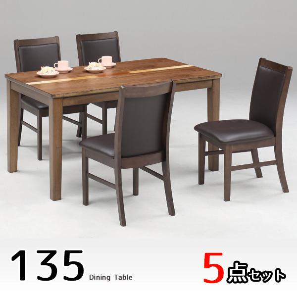 ダイニングテーブルセット 4人掛け 5点セット 4人用 135テーブル 北欧 おしゃれ シンプル モダン シック 木製 ダイニングテーブル ミッドセンチュリー 食卓セット ダイニング チェアー リビングテーブルセット