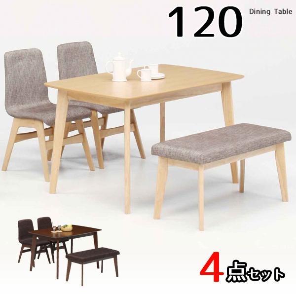 ダイニングテーブルベンチセット 4人掛け おしゃれ ダイニングセット 4点セット 4人用 120テーブル 北欧 シンプル モダン シック 木製 ダイニングテーブル 食卓セット ダイニング チェアー リビングテーブルセット